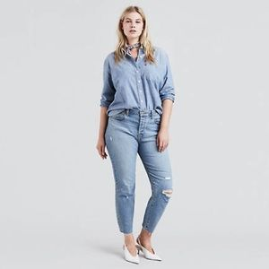 Levi's Jeans - 🌻Levi's Wedgie Fit Women's Jeans